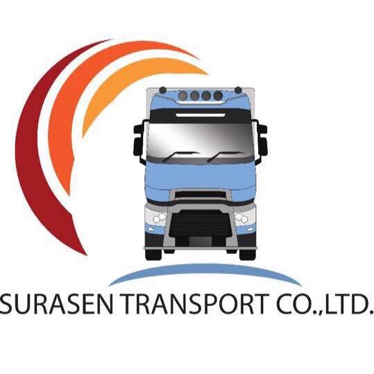 บริษัท สุระเสนทรานสปอร์ต จำกัดอยู่ จ.นครราชสีมา รับสมัครพนักงานขับรถบรรทุก หัวลาก